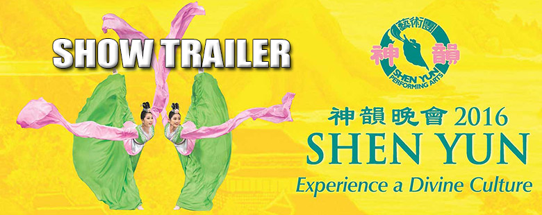 shen-yun-show-trailer_Link